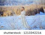 outdoor portrait of young... | Shutterstock . vector #1213342216