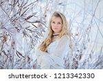 outdoor closeup portrait of... | Shutterstock . vector #1213342330