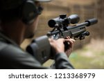 shooting and weapons training.... | Shutterstock . vector #1213368979