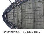 view from below of the metallic ... | Shutterstock . vector #1213371019