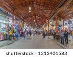 kuwait city  kuwait   march 17  ... | Shutterstock . vector #1213401583