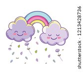 cloud and rainbow cute cartoon | Shutterstock .eps vector #1213428736