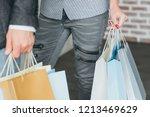 shopaholics and spending... | Shutterstock . vector #1213469629