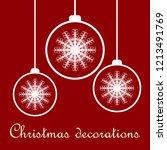 christmas toys  snowflake ... | Shutterstock .eps vector #1213491769