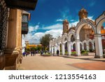 center of the city of potosi at ... | Shutterstock . vector #1213554163