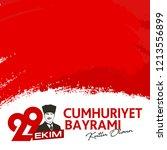 turkey   october 23  1923 ... | Shutterstock .eps vector #1213556899