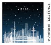 winter night in vienna. night... | Shutterstock .eps vector #1213557826