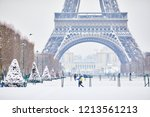 scenic view to the eiffel tower ... | Shutterstock . vector #1213561213