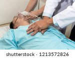 close up of doctors giving... | Shutterstock . vector #1213572826
