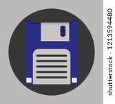 a vintage disk for storing data ... | Shutterstock .eps vector #1213594480