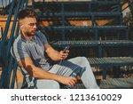handsome man resting after a... | Shutterstock . vector #1213610029