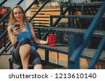 young woman resting after a... | Shutterstock . vector #1213610140