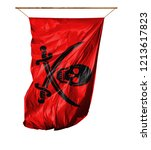 Flag Of Pirates Red. Isolated...
