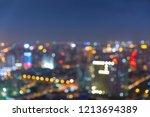 urban nightscape in shanghai | Shutterstock . vector #1213694389