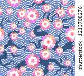 sakura flowers seamless pattern ...   Shutterstock . vector #1213708276
