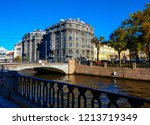 city river house in autumn...   Shutterstock . vector #1213719349