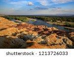 rainbow beach  five colored...   Shutterstock . vector #1213726033