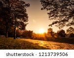 kyiv park near desyatinna church | Shutterstock . vector #1213739506