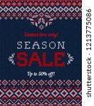 ugly sweater christmas season... | Shutterstock . vector #1213775086