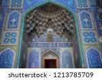 isfahan  iran   september 1 ...   Shutterstock . vector #1213785709