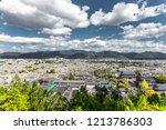 dali ancient city overlooking... | Shutterstock . vector #1213786303