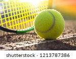 tennis ball on a tennis court... | Shutterstock . vector #1213787386