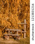 autumn landscape with a wooden... | Shutterstock . vector #1213831216