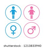 man and woman icon vector. | Shutterstock .eps vector #1213833940