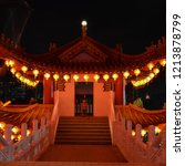 the thean hou temple is a 6... | Shutterstock . vector #1213878799