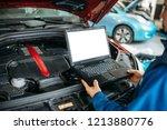 engineer makes computer... | Shutterstock . vector #1213880776