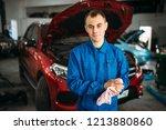 mechanic wipes his hands after... | Shutterstock . vector #1213880860
