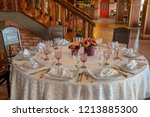 tables for wedding ceremonies ... | Shutterstock . vector #1213885300
