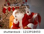merry christmas. santa claus at ... | Shutterstock . vector #1213918453