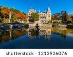 massandra  crimea   october 17  ... | Shutterstock . vector #1213926076