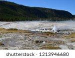 erupting cliff geyser  near... | Shutterstock . vector #1213946680
