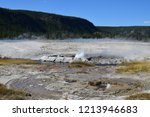 erupting cliff geyser  near... | Shutterstock . vector #1213946683