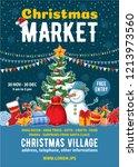 christmas market poster... | Shutterstock .eps vector #1213973560