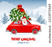 merry christmas and happy new... | Shutterstock .eps vector #1213973569