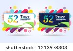 52 years pop anniversary modern ... | Shutterstock .eps vector #1213978303