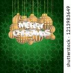 2019 merry christmas seasonal... | Shutterstock . vector #1213983649
