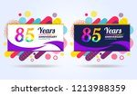 85 years pop anniversary modern ... | Shutterstock .eps vector #1213988359