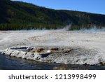 cliff geyser erupts  in upper... | Shutterstock . vector #1213998499