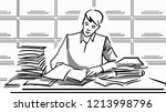 postal or office worker  young ... | Shutterstock .eps vector #1213998796