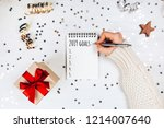 holiday decorations and... | Shutterstock . vector #1214007640