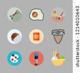 oil icon set. vector set about... | Shutterstock .eps vector #1214010643