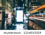 bus station billboard in rainy... | Shutterstock . vector #1214015329