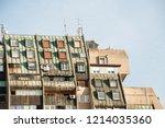 details of a metal rooftop of... | Shutterstock . vector #1214035360