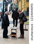 kyiv  ukraine   november 11 ... | Shutterstock . vector #1214044093