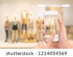 woman hands taking a picture... | Shutterstock . vector #1214054569