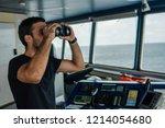 navigational officer lookout on ... | Shutterstock . vector #1214054680
